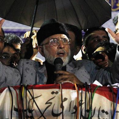 Tahirul Qadri threatens to 'topple' PML-N govt, calls for nationwide agitation from Jan 17