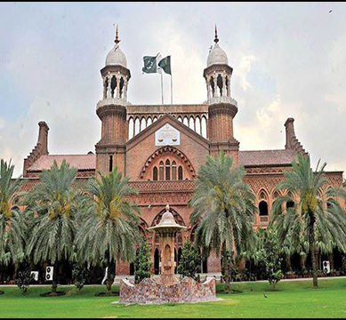 LHC to take up petitions against PAT protest on Mall road today