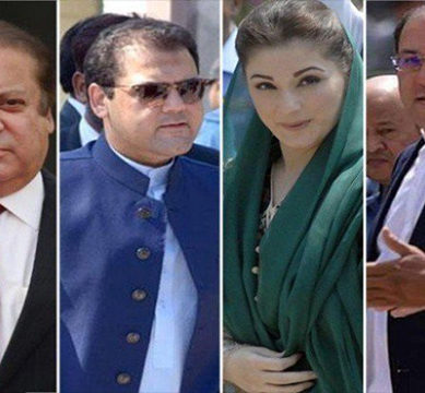 NAB files supplementary reference against Sharif family in London flats case