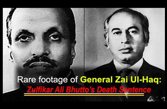 Rare footage of General Zia Ul-Haq: Zulfikar Ali Bhutto's Death Sentence