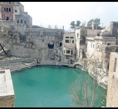 SC imposes fine on Punjab govt for failing to submit report in Katas Raj case