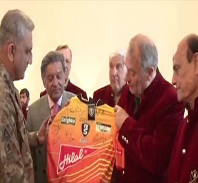 World XI tour Pakistan: COAS meets international hockey players