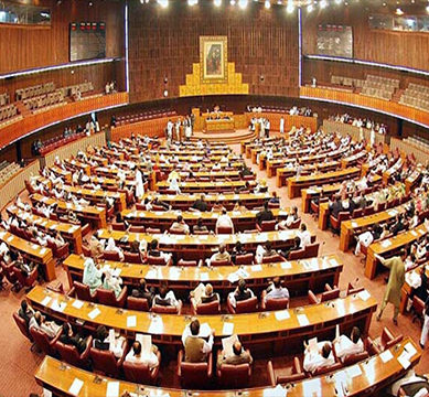 PPP not to resign from Parliament