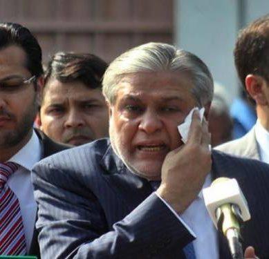 Accountability court resumes Dar's trial
