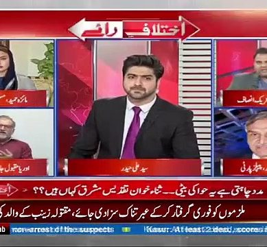 Orya Maqbool Jan's Stance On Zainab Murder Tragedy