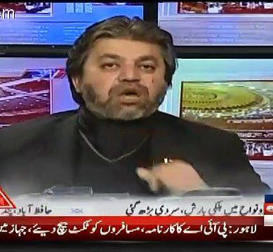 Ali Muhammad Khan Takes A Dig At Sajid Tarar