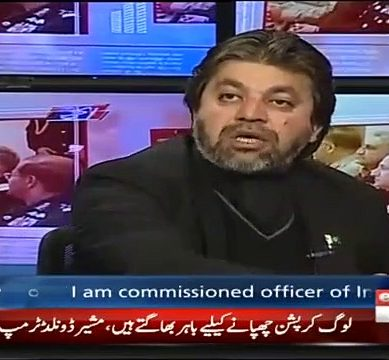 Ali Mohammad Khan Goes Berserk on Trump's Advisor Sajid Tarar