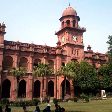 Govt asks Punjab University to give land to religious party