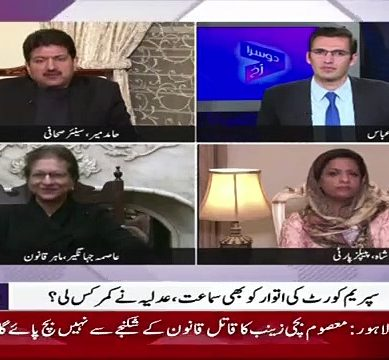 Hamid Mir Opposes Pardon For Rangers Men Who Killed Youth In Karachi