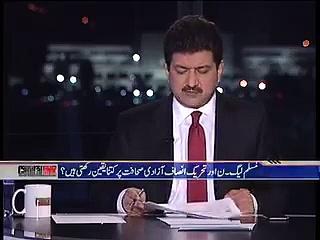 Hamid Mir Exposes Daniyal Aziz's Hypocrisy