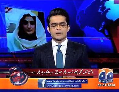 Imran Khan Blindly Obeys Bushra Maneka, Claims Shahzaib Khanzada