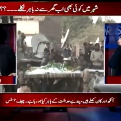 Shahid Masood Makes Shocking Revelations