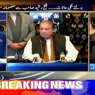 Nawaz Sharif Making People Fool, Bets Shaikh Rasheed