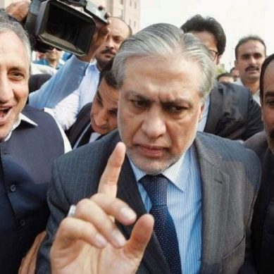 Dar files objection to assets freezing order