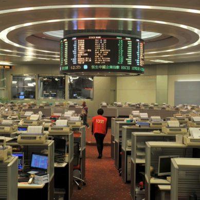 Asia stocks saunter toward historic high, U.S. earnings hurdle