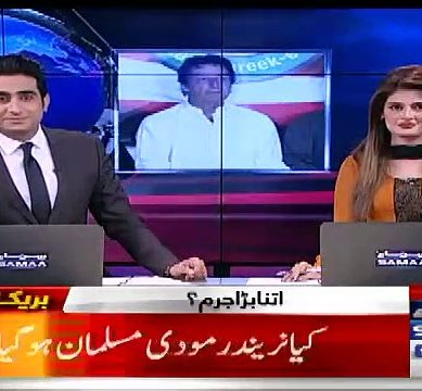 Imran Khan Shares An Interesting Incident