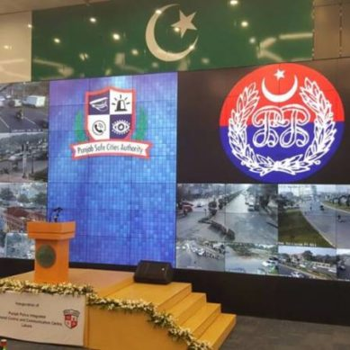 8,000 CCTV cameras installed in Lahore: Shahbaz inaugurates Safe City Project