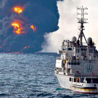 Iranian oil tanker wreck produces two slicks in East China Sea: China