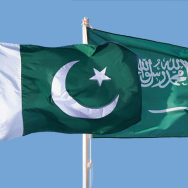 Pakistan, Saudi Arabia agree to simplify business visa issuance