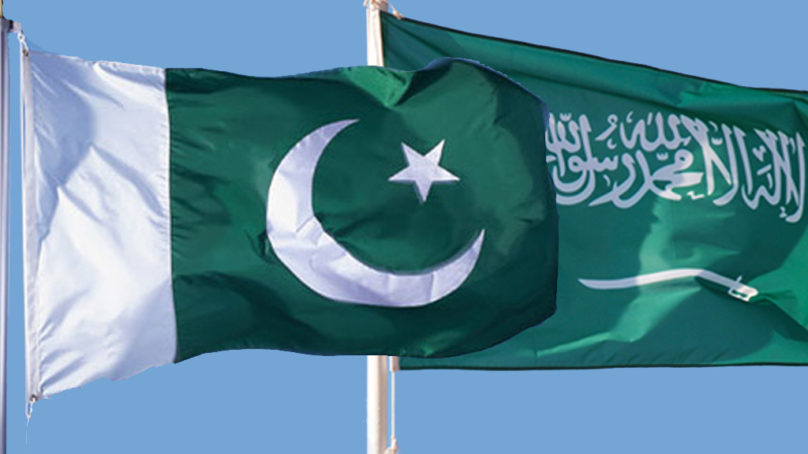 Pakistan, Saudi Arabia agree to simplify business visa issuance