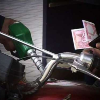 Opposition parties threaten protests over petroleum prices hike