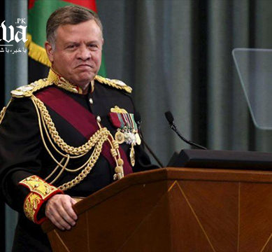 King Abdullah II of Jordan arrives in Islamabad