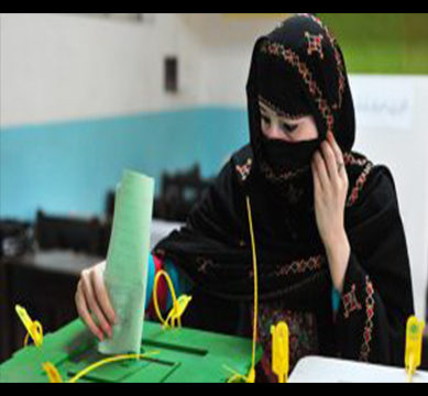NA-154 by-polls: PML-N beats PTI by nearly 25,000 votes