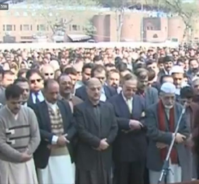 Asma Jahangir's funeral prayers held at Gaddafi stadium
