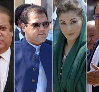 Accountability court to resume corruption hearing against Nawaz, family shortly