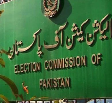 ECP issues final list of candidates from K-P