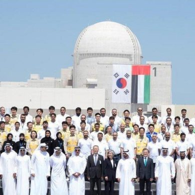 UAE commemorates its first ever first nuclear power plant