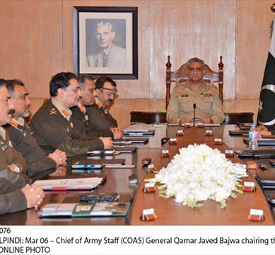 Top security huddle: Army pledges to carry forward anti-terror gains