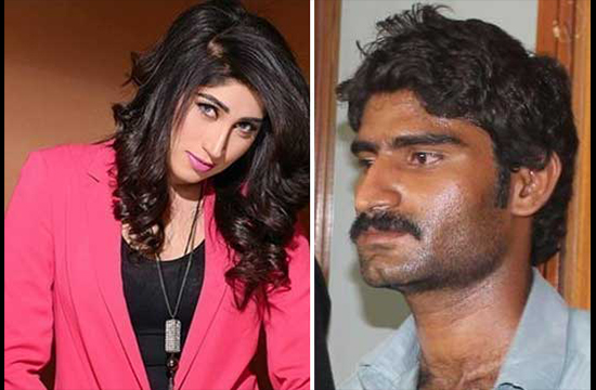 Qandeel Baloch's Murder Case: Remaining Accused to Be Indicted on 21ST March