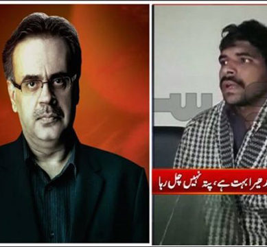 Shahid Masood made baseless claims in Zainab murder case: FIA