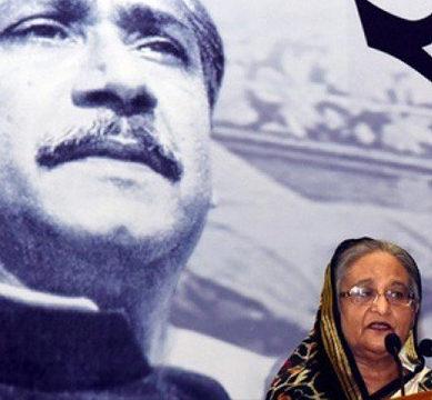 Punish those who still love Pakistan: Bangladesh PM Sheikh Hasina