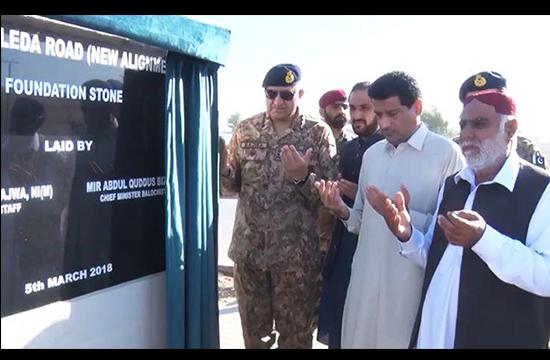 Way forward for Balochistan is through development, stability: Army chief