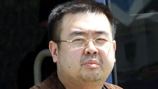 Leader's brother, Kim Jong-Nam was killed using VX nerve agent in Malaysia, says US