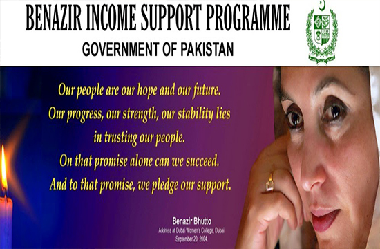 Launch of BISP Endowment fund and Graduation Programme account to a contribution PKR 1 billion