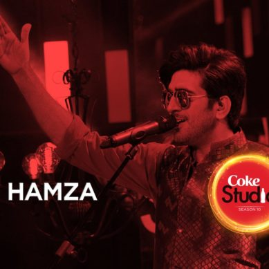 Ali Hamza All Set to Produce Another Masterpiece 'Coke Studio 11', Single-Handedly