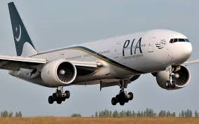 Advisers being hired for PIA's privatization
