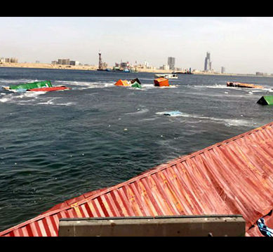 Karachi Port Trust yet to retrieve 20 shipping containers after the collision