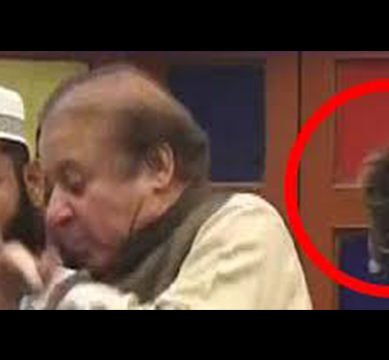 Shoe Hurled at Former PM Nawaz Sharif in Lahore