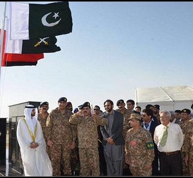 UAE & Swiss Govt-Supported Desalination Plant in Gwadar: Baluchistan's Peace and Prosperity En route
