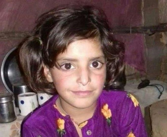 Asifa Bano was eight years old