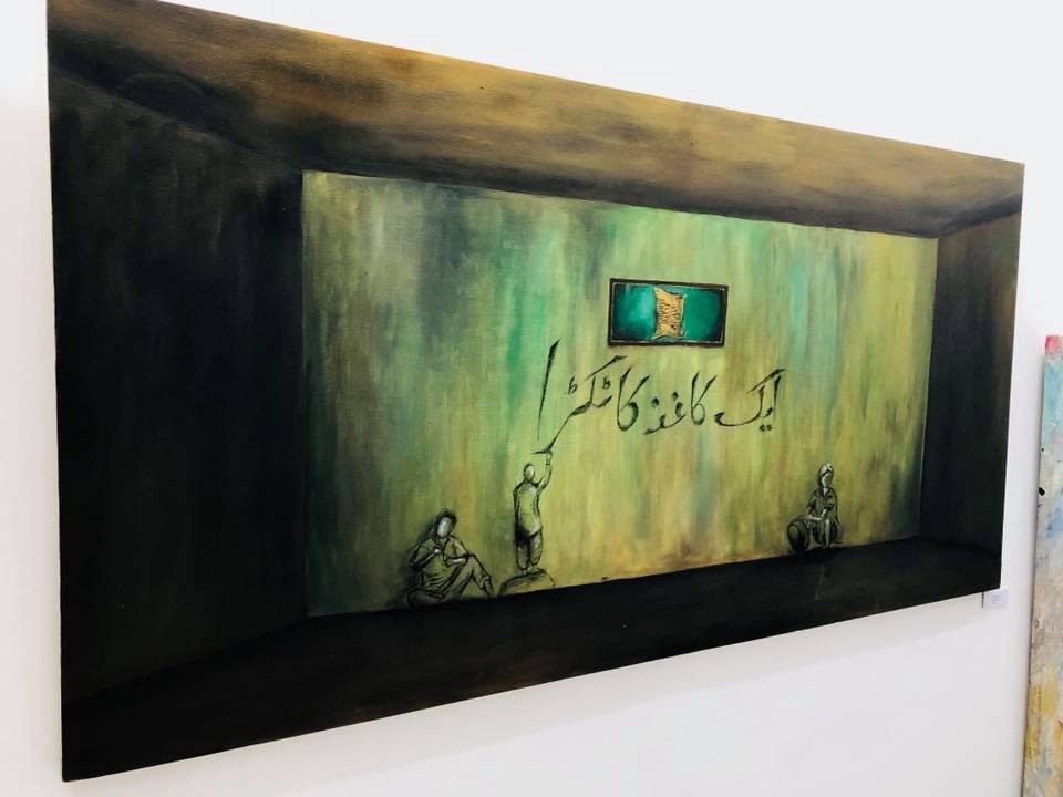 14th ANNUAL EXHIBITION FOR YOUNG ARTIST KICKS OF AT ALHAMRA