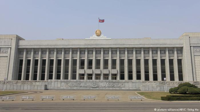 North Korean parliament holds annual session without Kim Jong-un