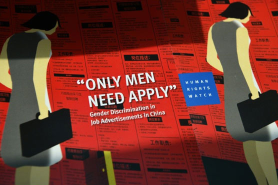 Leading Chinese firms criticized for gender discrimination adverts: 'Men Only' job culture