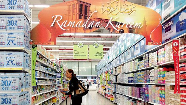 Ramadan Lifestyle Planner