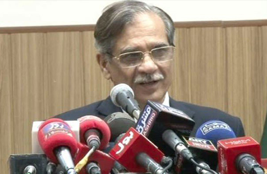 CJP orders withdrawal of security from individuals with no entitlement