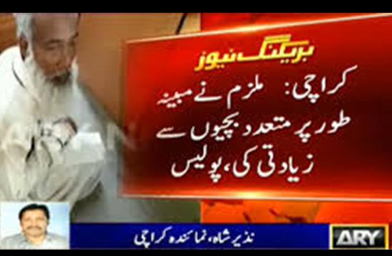 Madrassa teacher arrested for sexually abusing girls in Karachi